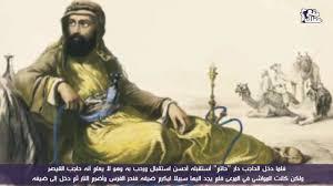 تحضير نص من الكرم العربي لحاتم الطائي للسنة الاولى ثانوي علمي