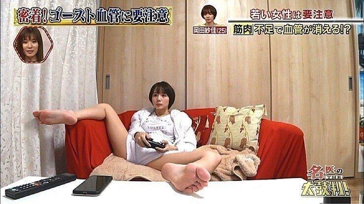 겁나 리얼한 일본의 나혼자산다 - 꾸르