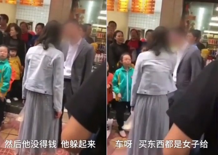 In a video clip making its rounds on the Internet, a woman was seen scolding and slapping her boyfriend on a street in Sichuan. The scene attracted a crowd and several passers-by tried to stop the woman. She continued with the abuse even after the police arrived.