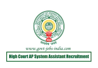 High Court AP System Assistant Recruitment 2020