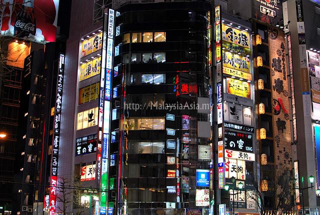 Neon lights at Shinjuku