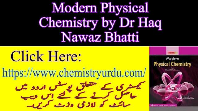 Modern Physical Chemistry by Dr Haq Nawaz Bhatti pdf