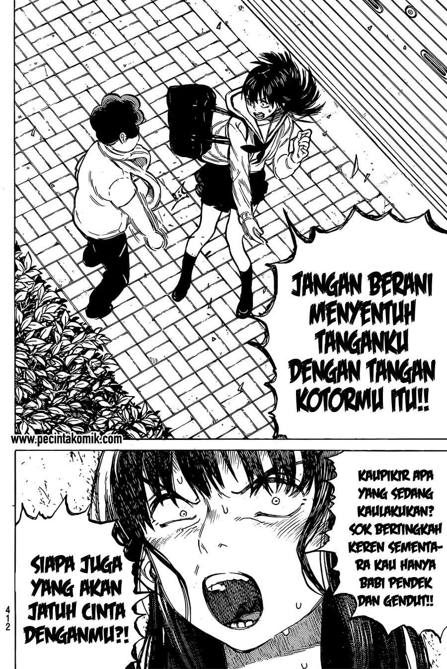 Koe no Katachi Chapter 20-5