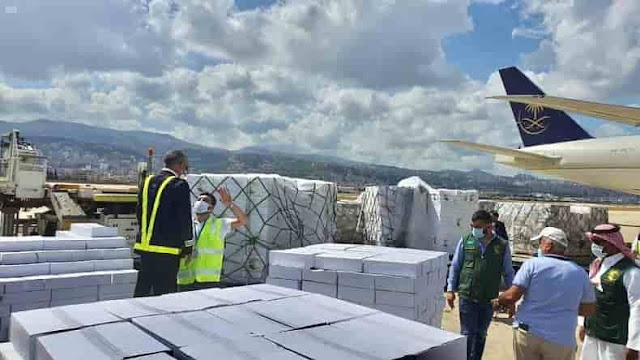 Arrival of 4th Plane of Saudi Aid to the victims of Beirut Port Explosion - Saudi-Expatriates.com