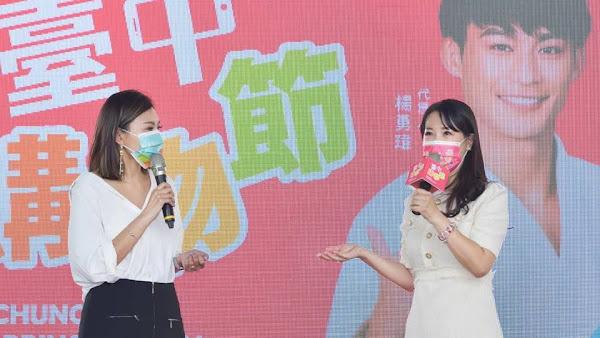 柔道男神楊勇緯代言台中購物節 盧秀燕公布市民限定獎