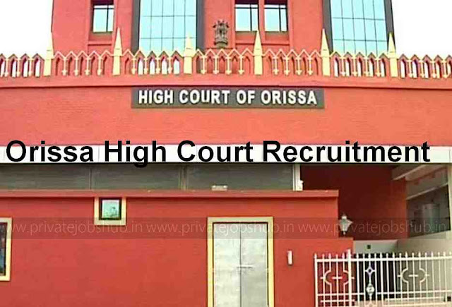 Orissa High Court Recruitment