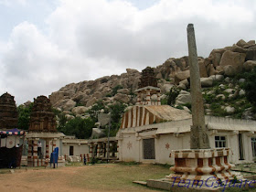 Lord Shiva Temple, Therahalli