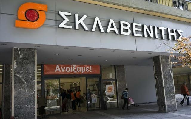 koronoios-kleinei-gia-kroysma-soypermarket-sklabenitis-sti-thessaloniki