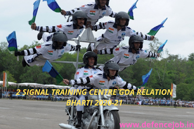 2 Signal Training Centre Goa Relation Bharti 2020-21