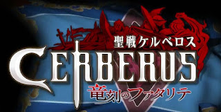 sinopsis, Anime, Seisen Cerberus, download, link, situs, subtitle, indonesia, 2016, dagan zot, naga iblis, hiiro