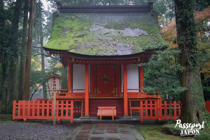 Petit pavillon, entrée du sanctuaire Usa-jingû, Oita