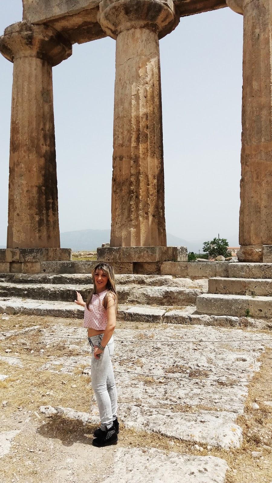 Mylos Greek Island Screensaver