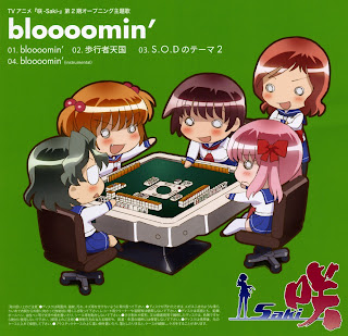 Little Non - Bloooomin' [Single] 2009.08.05 [Jaburanime]