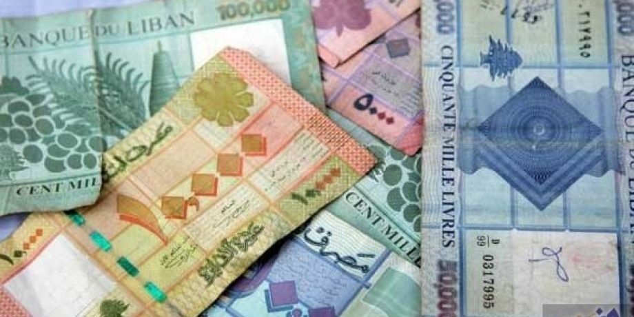 سعر الليرة اللبنانية مقابل الدولار في السوق السوداء اليوم الجمعة