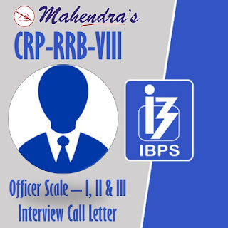 IBPS : RRB PO/ Officer Scale I, II, III | Interview Call Letter 2019 Released