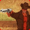 เกมส์คาวบอยดวลปืนภาค 2