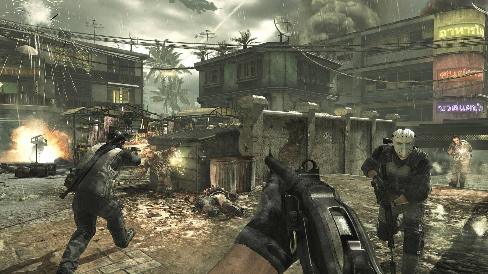 Call Of Duty Modern Warfare 3 PC Full Español