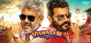 viswasam-first-look-poster-released