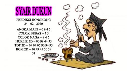 Prediksi Togel JP Hongkong 24 Februari 2020 - Prediksi Syair Dukun