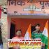 'सुदामा' के 'कृष्ण' बनेंगे गिद्धौर के सार्वजनिक पुस्तकालय परिवार के सदस्यगण, जनसहयोग से जुटाएंगे पैसे