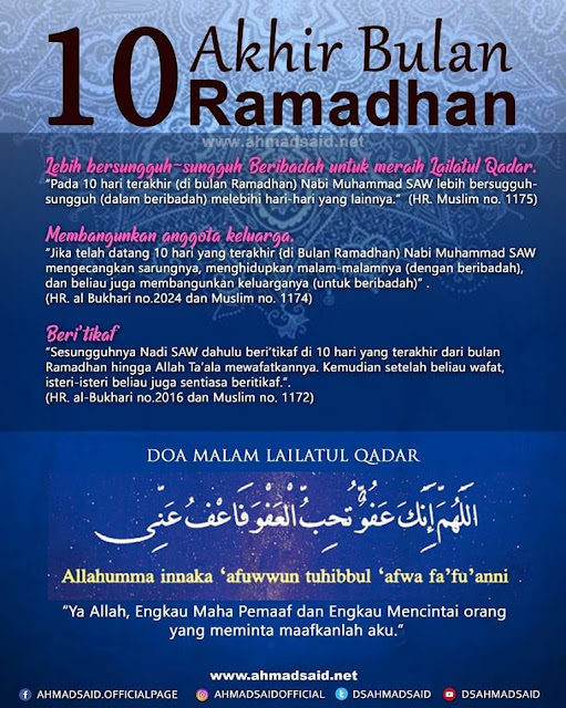 Syukur alhamdulillah kita kini menuju ke 10 malam terakhir bulan Ramadhan malam ini