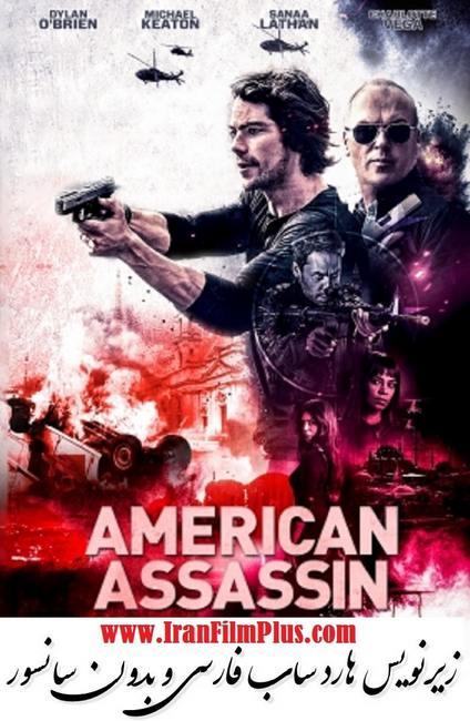 دانلود فیلم زیرنویس فارسی American Assassin