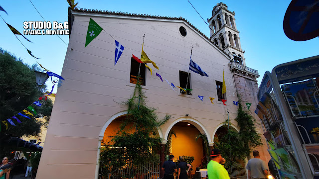 Η εορτή του Γενεσίου της Θεοτόκου στον ιστορικό ναό της Παναγίας στο Ναύπλιο