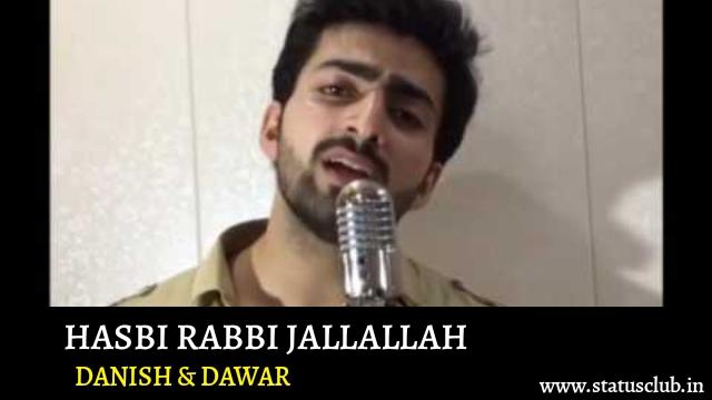 Hasbi-Rabbi-Jallallah-Naat-Lyrics