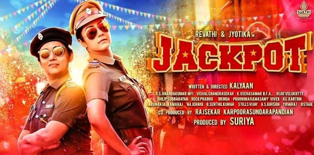 Jackpot Full Movie Leaked Online download