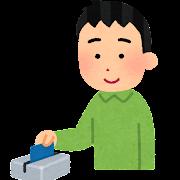 カードリーダーにカードをスワイプする人のイラスト(男性)