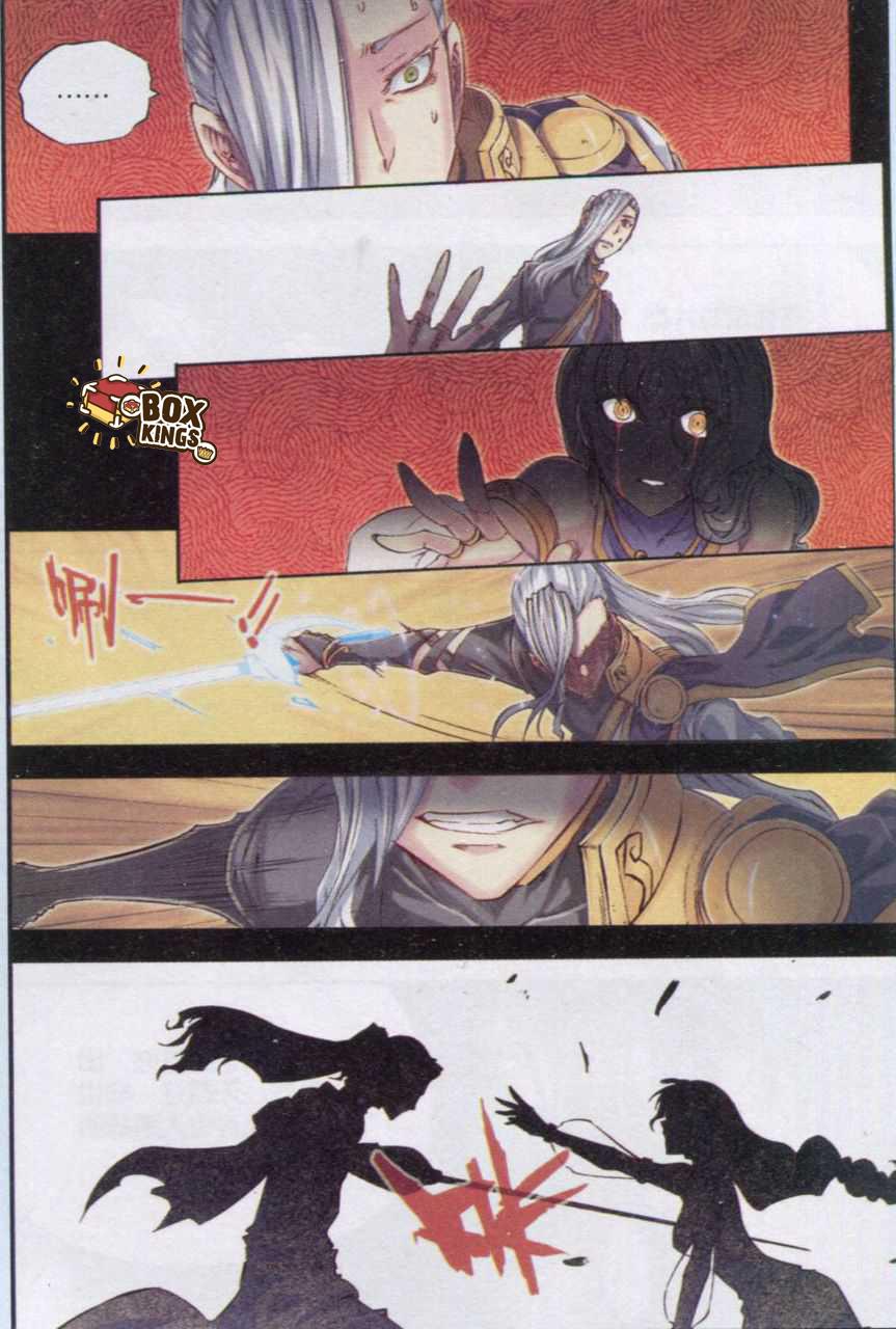 อ่านการ์ตูน Jiang Ye 49 ภาพที่ 17