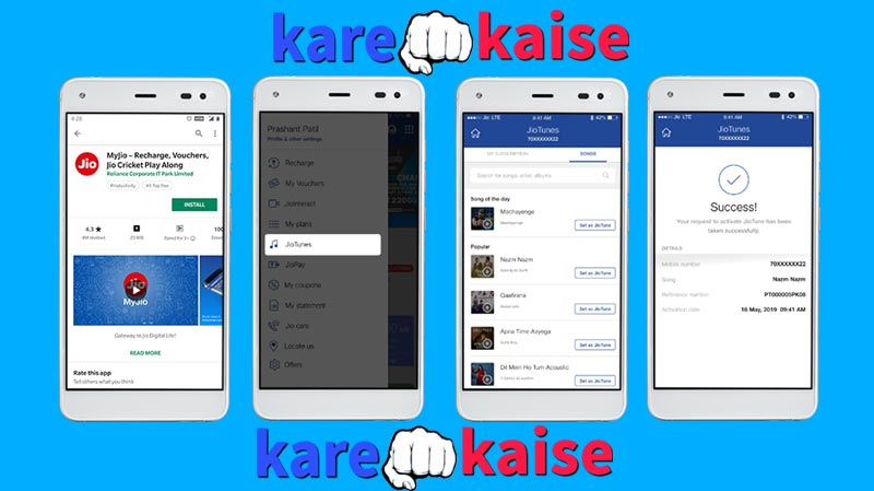 jio-music-se-caller-tune-set-kaise-kare