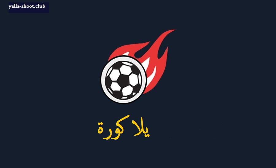 يلا كورة Yalla Kora