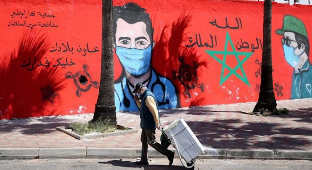 كوفيد -19: على المغربأن يتوقع ارتفاعًا كبيرًا في الإصابات