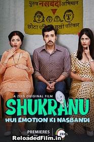 Shukranu Full Movie Hindi Download