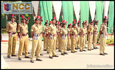 How to join NCC after 10th