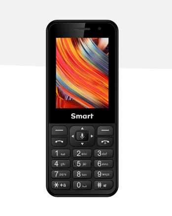 Hi, Are You Still Rocking This MTN Smart Feature Phone? - MTN Smart M561M3