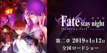 Fate/stay night Movie: Heaven's Feel – II. Lost Butterfly BD Subtitle Indonesia