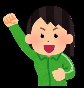ジャージ姿で応援する人のイラスト(女性・緑)