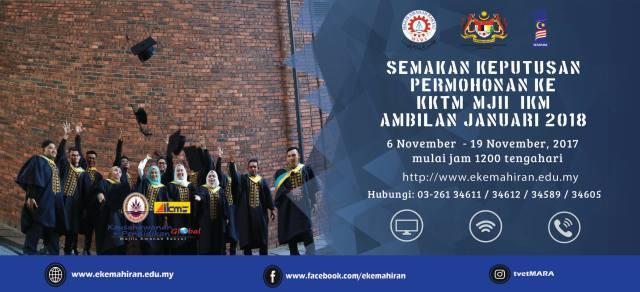Semakan Keputusan Kemasukan Ke KKTM, MJII dan IKM untuk Sesi Januari 2018 Secara Online