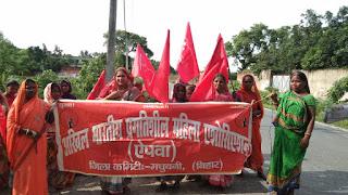 cpi-ml-protest-against-samastipur-murder