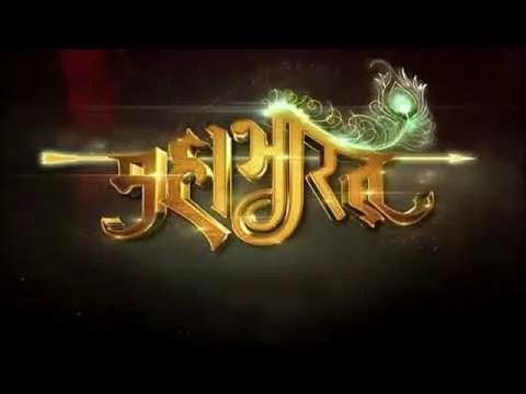 Mahabharat Title Song Lyrics | Lyricsworldyou
