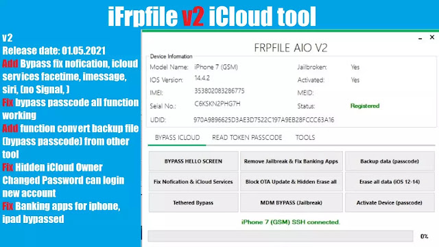 iFrpfile v2 iCloud Bypass tool