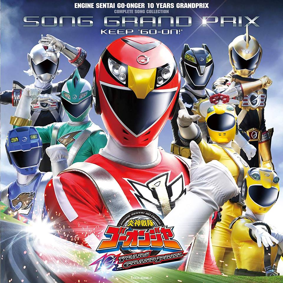 Engine Sentai Go Onger 10 Years Grand Prix Complete Song Collection Exclusive Voucher Indomaret 7 Pcs Heres The New Keep On Composed Of Two Discs In One Package