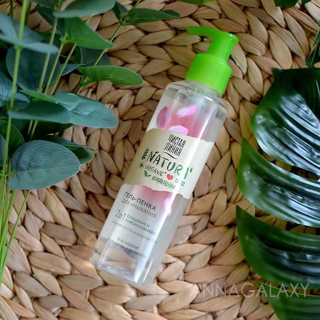 Гель-пенка для умывания 2 в 1 очищение и снятие макияжа отзыв