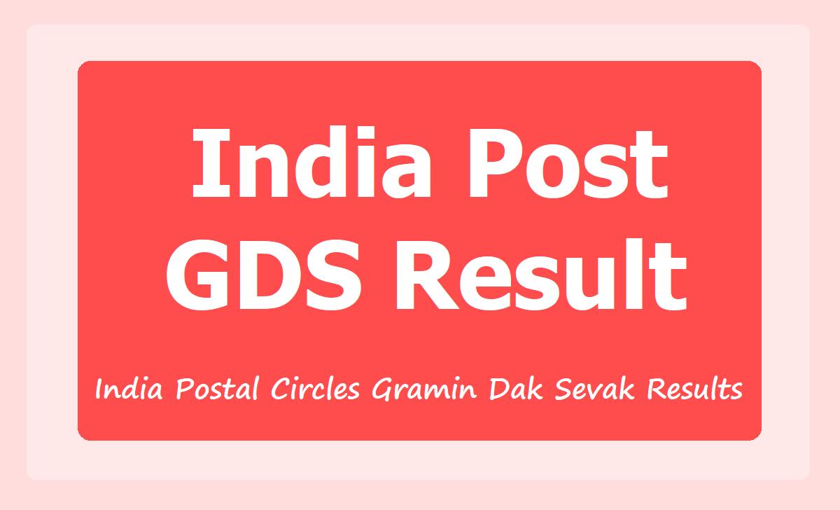 India Postal GDS Result 2021 Check Gramin Dak Sevak Results Merit List PDF