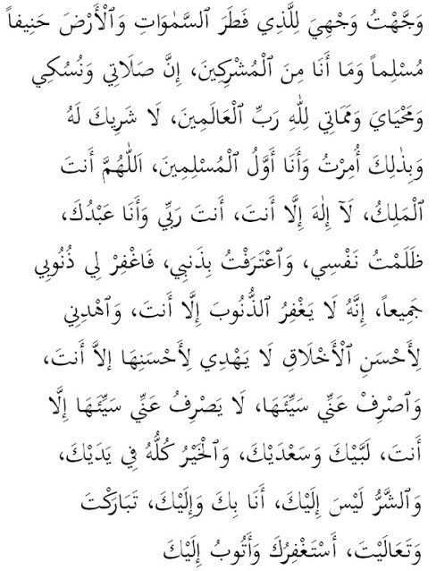 Rose Glen North Dakota Try These Surat Al Fatihah Arab