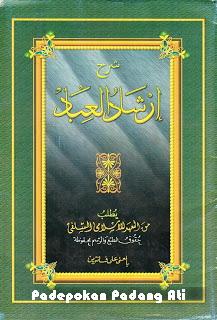 Irsyadul pdf ibad kitab terjemahan