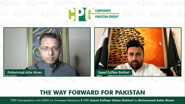 """Speedy Justice Courts for Land Disputes of Overseas Pakistanis"" - Zulfi Bukhari"