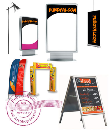 Panneaux publicitaires pubdyalcom for Panneau exterieur publicitaire